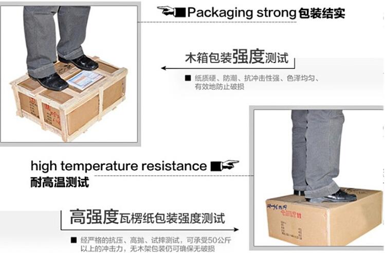 滚珠丝杆包装温度、硬度检测